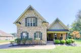 MLS# 2295329 - 7969 Cairo Bend Rd in Bentley Property Subdivision in Lebanon Tennessee - Real Estate Home For Sale