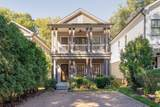 MLS# 2295400 - 3425 33rd Ave S in Avenue South Townhomes Subdivision in Nashville Tennessee - Real Estate Home For Sale