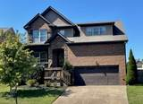 MLS# 2295633 - 391 Anthony Branch Dr in Masters View Ph 1 Subdivision in Mount Juliet Tennessee - Real Estate Home For Sale
