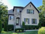 MLS# 2295695 - 1015 Golf Ct in Villages Of Stoneybrook Subdivision in Hendersonville Tennessee - Real Estate Home For Sale