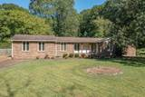 1150 Old Shiloh Rd - Photo 1