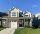 MLS# 2295861 - 4224 Aragorn Way in Blackman Station Subdivision in Murfreesboro Tennessee - Real Estate Condo Townhome For Sale