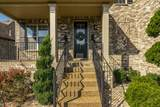 1053 Tower Hill Ln - Photo 2