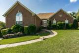 MLS# 2295923 - 103 Fieldcrest Dr in Mansker Farms Subdivision in Hendersonville Tennessee - Real Estate Home For Sale