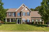 MLS# 2296167 - 1401 Muirwood Blvd in Muirwood Sec 1 Subdivision in Murfreesboro Tennessee - Real Estate Home For Sale