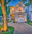 MLS# 2296573 - 2130 A Rosemary Ln in Woodycrest / Woodbine Subdivision in Nashville Tennessee - Real Estate Home For Sale