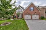 MLS# 2296704 - 705 Pebble Creek in Stonebridge Subdivision in Lebanon Tennessee - Real Estate Home For Sale
