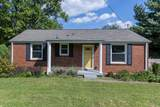 MLS# 2296821 - 136 Dodge Dr in Mertie Milwee Subdivision in Nashville Tennessee - Real Estate Home For Sale