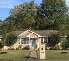 MLS# 2297259 - 305 Oak St in Ford Subdivision in Lebanon Tennessee - Real Estate Home For Sale