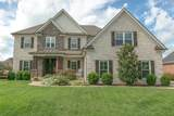 MLS# 2297298 - 1916 Marylake Way in Marymont Springs Subdivision in Murfreesboro Tennessee - Real Estate Home For Sale