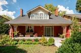 MLS# 2297635 - 717 Boscobel St in Historic Edgefield Subdivision in Nashville Tennessee - Real Estate Home For Sale