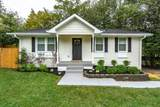 MLS# 2298031 - 2650 Old Matthews Rd in Trinity Hills Village Subdivision in Nashville Tennessee - Real Estate Home For Sale