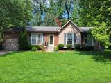 MLS# 2298396 - 691 Frankfort Dr in Tulip Grove Subdivision in Hermitage Tennessee - Real Estate Home For Sale