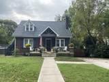 MLS# 2298561 - 4705 Elkins Ave in Sylvan Park Subdivision in Nashville Tennessee - Real Estate Home For Sale