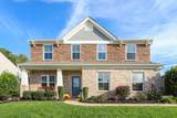 MLS# 2299413 - 1605 Muirwood Blvd in Muirwood Sec 1 Subdivision in Murfreesboro Tennessee - Real Estate Home For Sale
