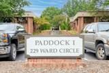 229 Ward Cir - Photo 1