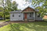 MLS# 2299759 - 881 Heritage Circle in Heritage Square Subdivision in Madison Tennessee - Real Estate Home For Sale