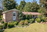 MLS# 2299766 - 3736 Priest Lake Dr in Priest Lake Park Subdivision in Nashville Tennessee - Real Estate Home For Sale