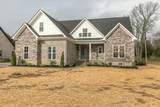 MLS# 2299861 - 5716 Mendenhall Way in The Maples Sec 4 Subdivision in Murfreesboro Tennessee - Real Estate Home For Sale