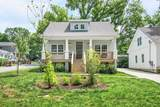 MLS# 2300252 - 338 Duke St in East Nashville Subdivision in Nashville Tennessee - Real Estate Home For Sale