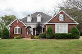 MLS# 2300435 - 404 Five Oaks Blvd in Five Oaks 1 Subdivision in Lebanon Tennessee - Real Estate Home For Sale