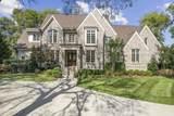 MLS# 2300557 - 866 Glendale Ln in Glendale Park Subdivision in Nashville Tennessee - Real Estate Home For Sale