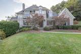 MLS# 2301035 - 1239 Carl Seyfert Memorial Dr in Forest Hills Subdivision in Brentwood Tennessee - Real Estate Home For Sale