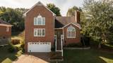 MLS# 2301785 - 6317 Sweetgum Ln in South Colony At Riverbend Subdivision in Nashville Tennessee - Real Estate Home For Sale
