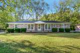 MLS# 2302157 - 5045 Suter Dr. in Caldwell Country Estates Subdivision in Nashville Tennessee - Real Estate Home For Sale