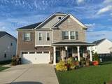 MLS# 2302166 - 3608 Willow Bay Ln in Sheffield Park Sec 5 Subdivision in Murfreesboro Tennessee - Real Estate Home For Sale