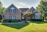 MLS# 2302265 - 220 Chester Stevens Rd in Ivy Glen Sec 1 Subdivision in Franklin Tennessee - Real Estate Home For Sale