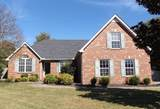 MLS# 2302498 - 2711 Comer Dr in Innsbrooke Sec 3 Subdivision in Murfreesboro Tennessee - Real Estate Home For Sale