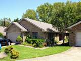 455 Country Club Ct - Photo 2