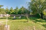 413 Tapestry Pl - Photo 30