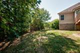 7407 Blue Ridge Ct - Photo 17