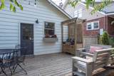 1104 Lawrence Ave - Photo 18