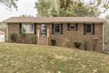 1141 Peninsula Dr - Photo 23