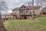 809 Aldwych Cir - Photo 40
