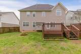 6641 Valleypark Dr - Photo 8