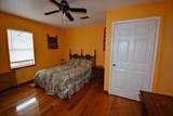 1294 Howell Hollow Rd - Photo 14