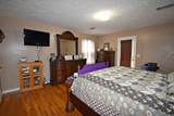 1294 Howell Hollow Rd - Photo 32