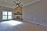 418 Whitley Way #217 - Photo 3
