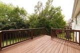 7317 Olmsted Dr - Photo 18