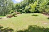 241 Lakeside Dr - Photo 4