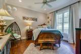 5405 Waddell Hollow Rd - Photo 18