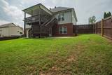 817 E Accipiter Cir - Photo 44