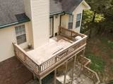 231 Hillcrest Dr - Photo 5