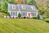 301 Vantrease Rd - Photo 1
