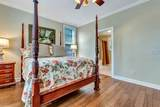 301 Vantrease Rd - Photo 16