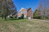 6400 Holly Trace Ct - Photo 44